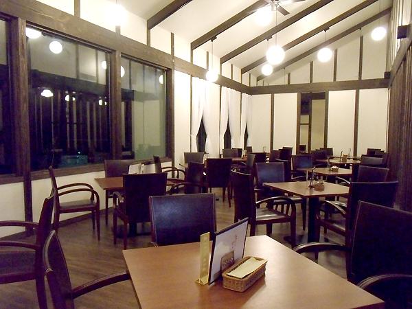 Cafe & Restaurant ふたば